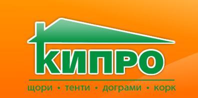 Кипро, ООД, Бургас