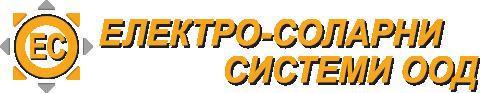 Eлектро-соларни системи, ООД, София