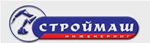 Строймашинженеринг, ЕООД, Варна