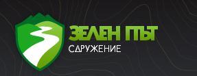 Сдружение Зелен път, София