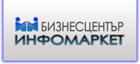 Инфомаркет, ЕООД, Варна