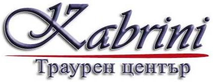 Кабрини, ООД, Сливен