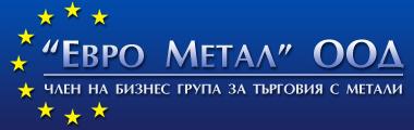 Евро Метал, ООД, Бургас