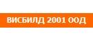 Висбилд 2001, ООД, София