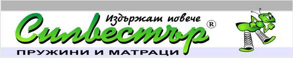 Силвестър МС 97, ООД, Русе