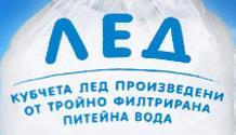 Сонар-01, ООД, София