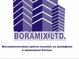 БОРАМИКС, ООД, София