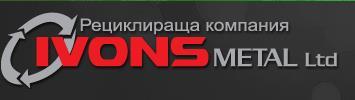 ИВОНС МЕТАЛ, ЕООД, Димитровград