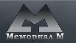 Мемориал М, ЕООД, Кърджали