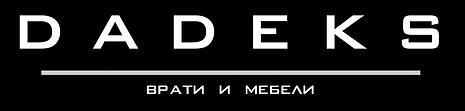 Дадекс, ЕООД, Хасково