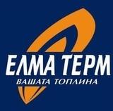 Елма Терм, ЕООД, Пловдив