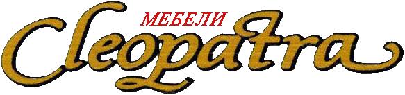 Гобис-3, ЕТ, Стара Загора