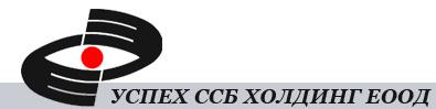 Успех Металпринт ССБ, ЕООД, Шумен
