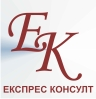 Ет Експрес Консулт, Компания, Кърджали