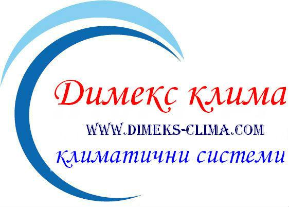 Димекс клима Климатици Пазарджик, Пазарджик