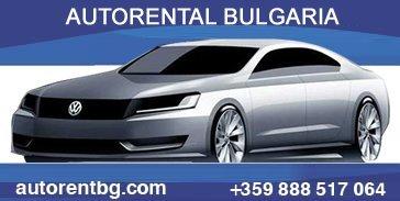 Autorental Bulgaria rent a car, София