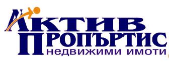 Актив Пропъртис, ООД, Варна