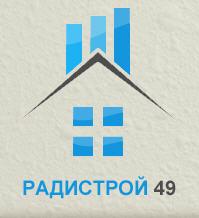 Радистрой49,  ЕООД, Велико Търново