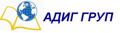 Адиг ГРУП, Дружество, Кюстендил