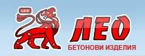 Лео Бетонови Изделия, ЕООД, Бургас