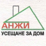 Анжи, ООД, Кюстендил