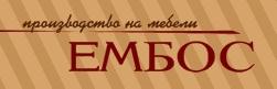 Ембос, ООД, Габрово