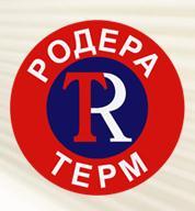 Родера Терм, ЕООД, Пловдив