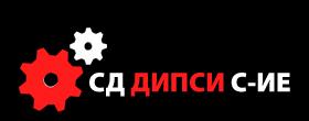 Дипси 91 Арабаджиев сие, СД, Карлово