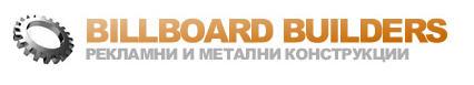 Billboard Builders Bulgaria, ЕООД, Велико Търново