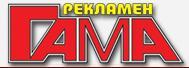 Гама7, Рекламен център, Бургас