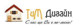 ТиМ Дизайн, ООД, Варна