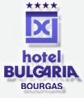 Хотел България Бургас, Бургас