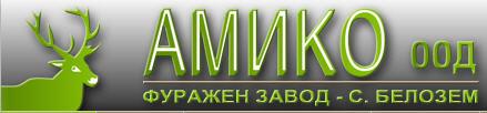 Амико А, ООД, Раковски
