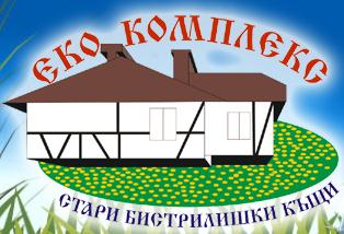 Еко Комплекс Стари Бистрилишки Къщи, Хотел, Берковица