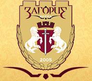 Хотелски комплекс Загорие, Велико Търново