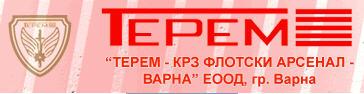 ТЕРЕМ-КРЗ Флотски Арсенал - Варна, ЕООД, Варна