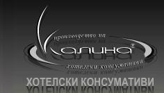 Калина - България, ООД, Велико Търново