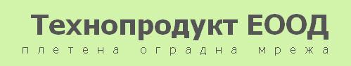 Технопродукт, ЕООД, Варна