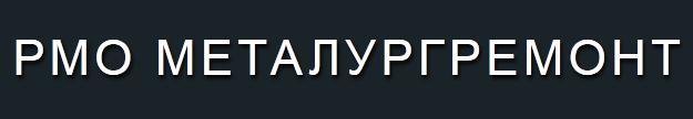 РМО Металургремонт, АД, София