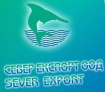 Север Експорт, ООД, Варна