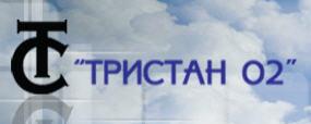 Тристан 02 ООД, София