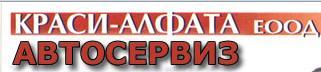 Краси Алфата, ЕООД, Велико Търново