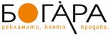 Богара, ООД, Пловдив