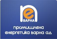 Промишлена Енергетика – Варна, АД, Варна