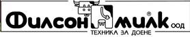 Филсон Милк, ООД, Хасково