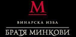 Братя Минкови, Винарска изба, Карнобат