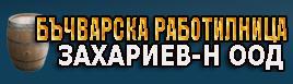 Захариев-Н, ООД, Елин Пелин