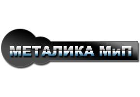 Металика – М и П, ЕООД, Пловдив