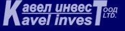 Кавел Инвест, ООД, Хасково