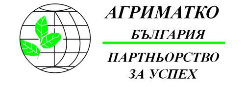 АГРИМАТКО БЪЛГАРИЯ, ООД, София